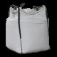 Купить мешки Биг Бэг в Чите
